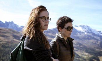 Nubes de María, crítica. Película de la semana. Vean aquí la película.