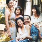 Shoplifters / Un asunto de familia, crítica