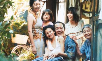 Shoplifters / Un asunto de familia, crítica. Vean aquí la película.
