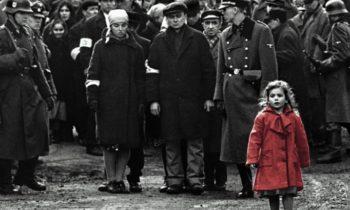 Retrovisor: La lista de Schindler, 25 años. Con Arturo Aguilar. Presentado por Vans.