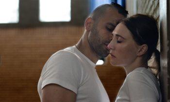 TIFF 2019: Instinct, crítica de Erick Estrada.
