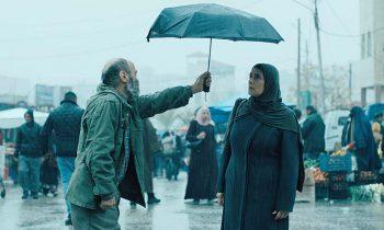 TIFF 2020: Gaza Mon Amour, la crítica de Erick Estrada.